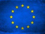 konkurs evropske unije
