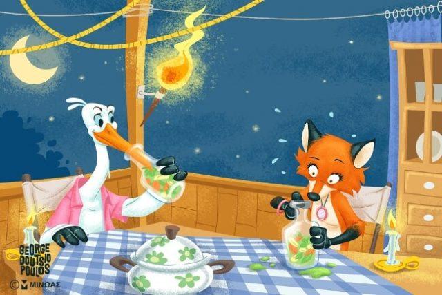 lisica i roda
