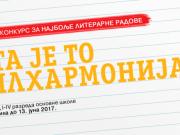 konkurs filharmonija