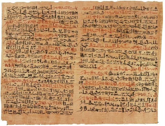 knjige na papirusu