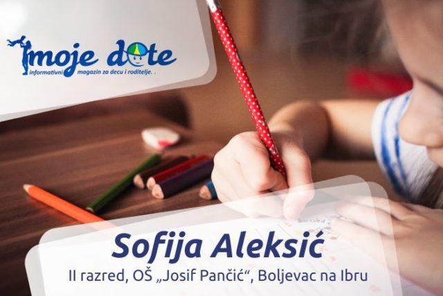 Sofija Aleksić