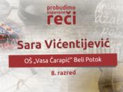 Sara Vićentijević
