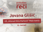 Jovana Glisić