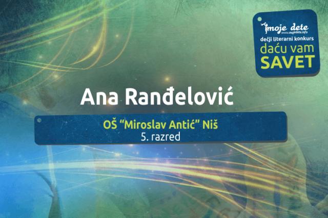 Ana Ranđelović ilustracija