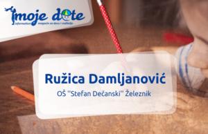 Ružica Damljanović