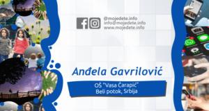 Anđela Gavrilović