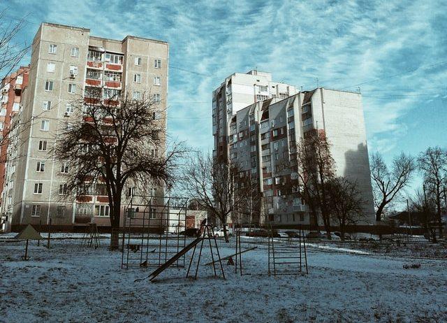 dečje-igralište