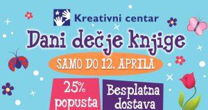 Dani dečje knjige u Kreativnom centru